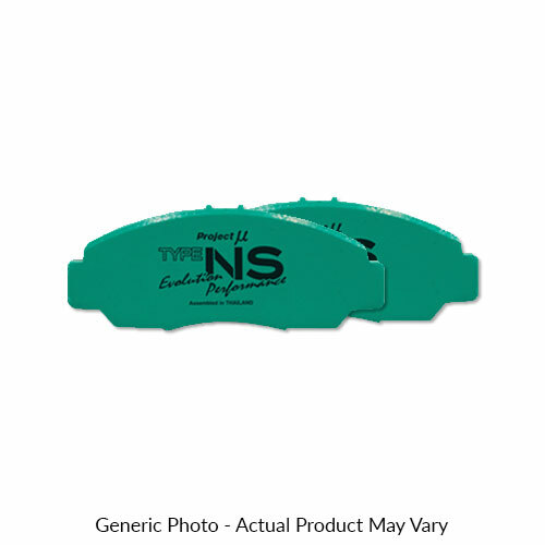 Front Brake Pads - NS Evolution Performance (01-07 WRX/03-07 FXT/Skyline GTS-T/200SX)