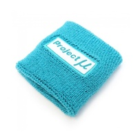 Reservoir Cozy/Sweat Band