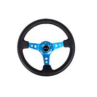 Reinforced Steering Wheel 350mm 3in Deep Blue